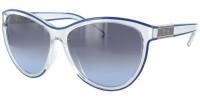 Женские солнцезащитные очки Chloe 622s
