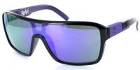 Солнцезащитные очки Dragon Remix