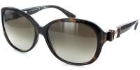 Женские солнцезащитные очки Salvatore Ferragamo 658sl