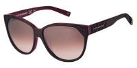 Женские солнцезащитные очки Trussardi 12803