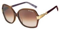 Женские солнцезащитные очки Trussardi 12810