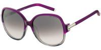 Женские солнцезащитные очки Trussardi 12830