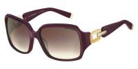 Женские солнцезащитные очки Trussardi 12831