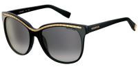 Женские солнцезащитные очки Trussardi 12846