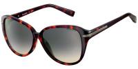 Женские солнцезащитные очки Trussardi 12847