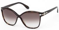 Женские солнцезащитные очки Trussardi 15719