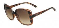 Женские солнцезащитные очки Valentino 609s