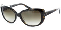 Женские солнцезащитные очки Valentino 644s