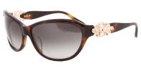 Женские солнцезащитные очки Diva 4167
