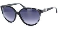 Женские солнцезащитные очки Trussardi 12856